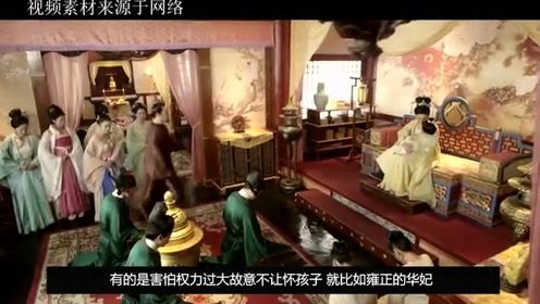 """古代妃子为啥惧怕生""""双胞胎""""?皇室双生子下场,太残忍"""