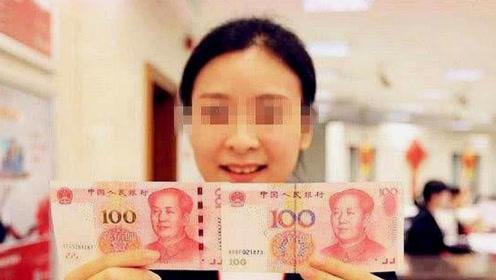 100元纸币有这2个字母的,随便一张价值上万,看看你手里的是吗?