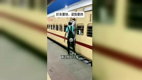 搞不明白印度人怎么想的,乘火车时就不能提前上车吗
