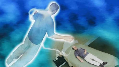根本没有灵魂?日本专家首次发声:量子力学从未证明灵魂的存在