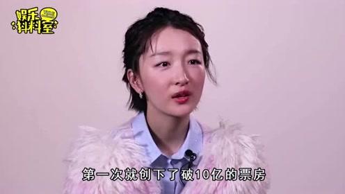 周冬雨评价易烊千玺演技,4字回答却引无数网友争议:太敢说了!