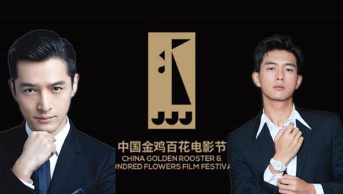 《金鸡奖》首批片单发布,男神胡歌、李现都亮相,期待!