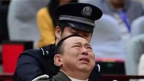 """""""黑老大""""刘汉落马,在庭上向前妻交代后事时,数度哽咽泪如雨下!"""