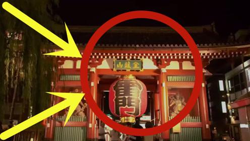 """日本""""警花""""1人分饰2角""""为国争光"""",白天是女警,晚上""""夜店""""做兼职"""