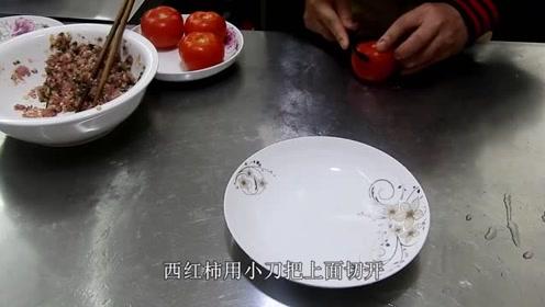 西红柿和肉沫鸡蛋的新搭配,好吃又好看,孩子们的最爱