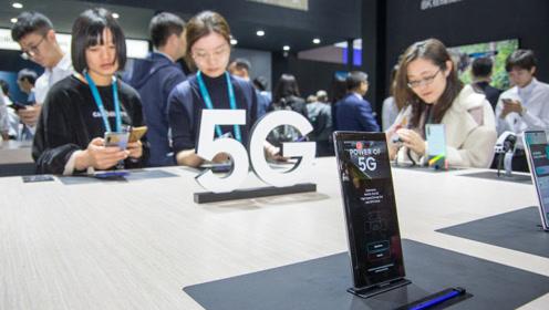 斯洛伐克副总理:中国是5G技术的绝对领导