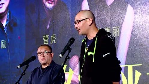 蒋雯丽管虎王小帅出席吴天明青年电影高峰会 助力青年电影人