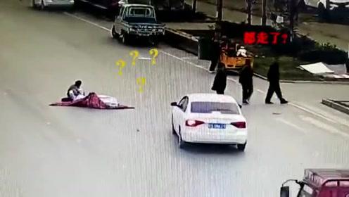 为了还原当时的事故现场,公路上出现了奇葩一幕!