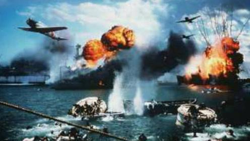 珍珠港事件爆发后希特勒怒骂日本人太愚蠢?真相其实是这样的