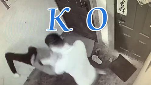 """""""巧了""""!小偷溜进特警家翻箱倒柜 被男主人一个抱摔直接KO"""
