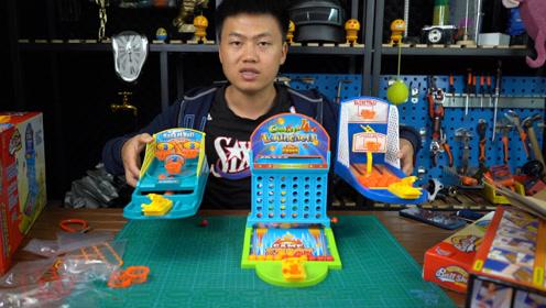 开箱试玩三款迷你投篮机,最后一款用手指投篮有点难度