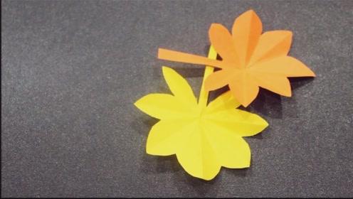 儿童手工制作大全 秋天落叶折纸 创意树叶手工制作