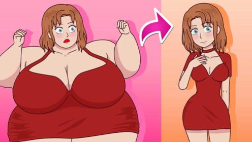 女孩因肥胖被同学戏弄,结果一气之下努力减肥,逆袭成为女神!