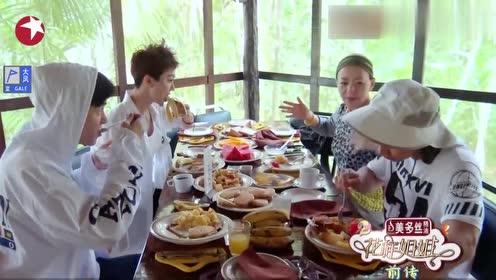 姜妍过生日,自己给大家做了顿美食,这手艺快赶上5星级大厨了