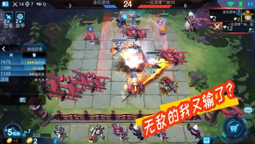 四川话爆笑自走棋,一招鲜吃遍天,蒸汽朋克装甲组合大战四方!