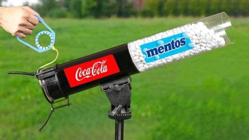 脑洞试验:小伙用可乐和曼妥思自制可乐火箭喷发,结果真的被吓到了!
