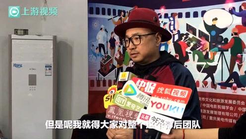 中国(白沙)影视工业电影周启幕 徐峥接受上游新闻专访