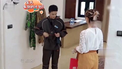 吴磊准备晚餐被客人拒绝,谁注意他背后跟刘涛说的话?网友瞬间炸锅