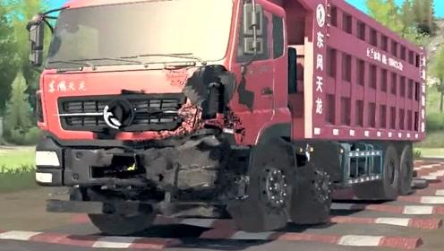 模拟驾驶:模拟驾驶事故重卡过障碍,场景太逼真了,货车司机不容易!