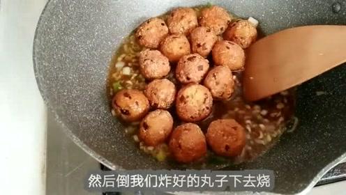 营养美味的烧豆腐丸子,原来做法极其的简单,再也不用去饭店吃了