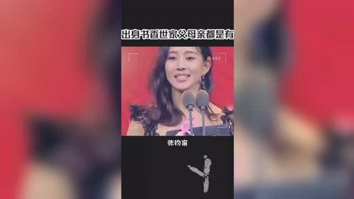 张钧甯出身书香门第,娱乐圈少有的自律明星