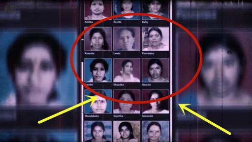 变态狂!男子骗婚用毒害32名女子,死者全是穿婚纱死在厕所!