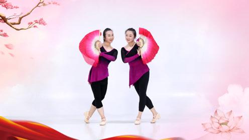 糖豆广场舞课堂《兰花花》俏皮扇子舞教学