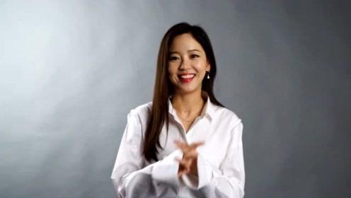 女星姜汉娜自曝分手 韩网友猜其前男友是王大陆