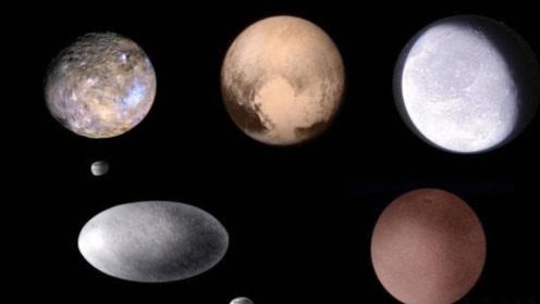 """冥王星有机会""""翻身""""?行星被重新定义,它有望当回第九行星"""