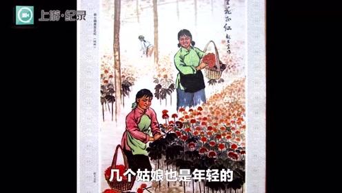 上游纪录丨八旬老翁画油画 一触一笔家乡情