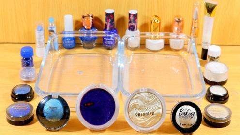 DIY史莱姆教程,护肤品+指甲油+眼影+时尚亮粉,效果棒棒哒