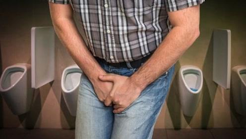 憋尿憋时间太长会发生什么?科学家亲测,原来还是这个损坏!
