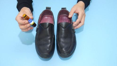 冬天穿鞋,记得在鞋子里倒一点藿香正气水,好多人不知道有啥用