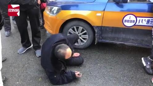 呼和浩特一男子突然趟出租车前不起,目击者:喝了一晚酒又碰瓷