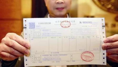 一张比房产证还重要的纸,却被很多人当废纸,结果却悔不当初!