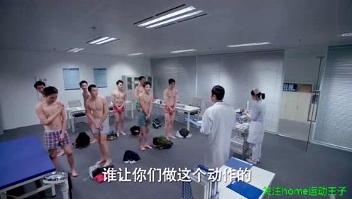 飞行学员参加体检,却进来女护士,小鲜肉们本能反应逗笑了她