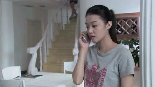 温柔的谎言:电话声响起,小红接完电话之后,告诉了杨桃这个