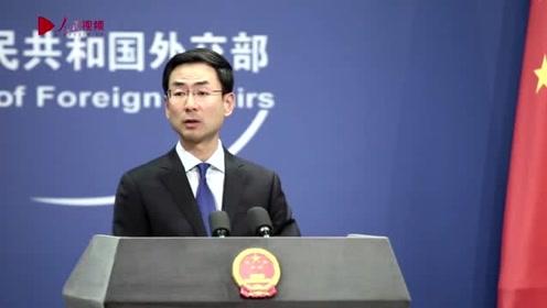 美方称中国利用华为窃取非盟数据 耿爽:编造谎言、令人不齿