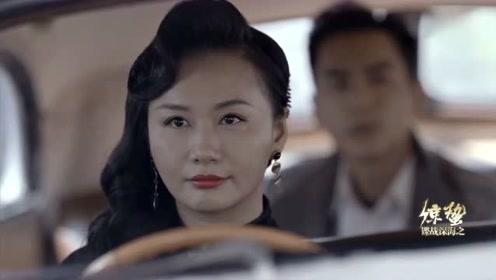《谍战深海之惊蛰》陈山无从甩掉跟踪者,唐曼晴开车帮了他大忙