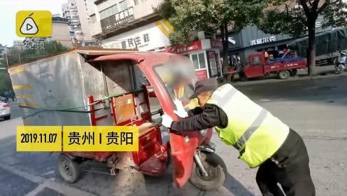 贵阳一路段拥堵,30分钟100辆非机动车逆行,协管员:拦不住