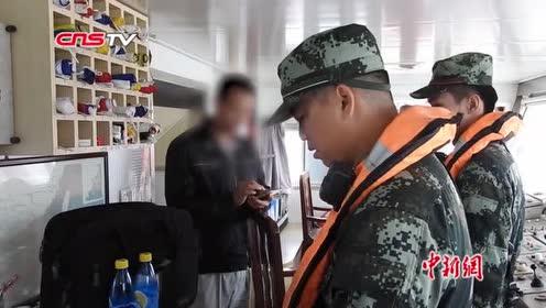 福建海警查获首起海洋非法倾废案查证非法倾泥约1.3万方
