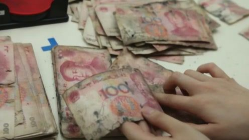 人民币回收后都去哪了?银行的处理方式令人佩服,简直太聪明!