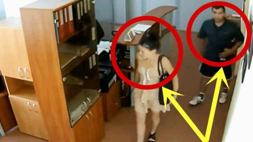 """趁办公室""""没人"""",少妇跟情人偷偷进屋,下一秒让人无语!"""