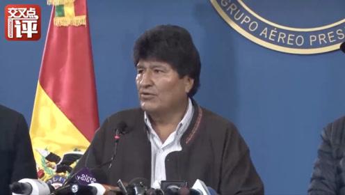 马杜罗直白怒斥:不仅玻利维亚,拉美所有政变背后都是美国的黑手!