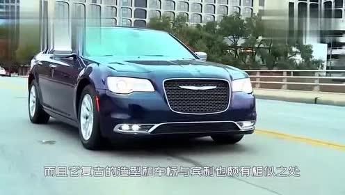 """这款轿车自带""""气场""""!造型复古不输宾利"""