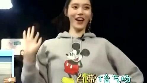 奚梦瑶跳舞自带气场不愧是超模出身,阚清子直接被圈粉!