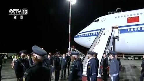 习近平抵达雅典 开始对希腊共和国进行国事访问