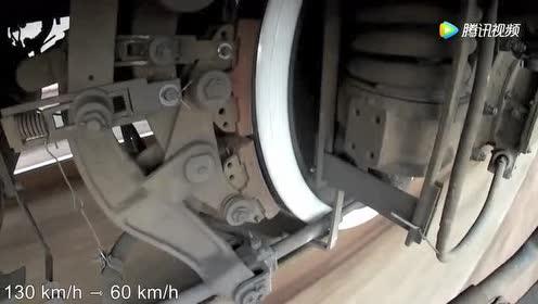 火车轮子与刹车片!进行强制动