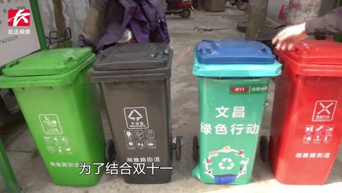 """""""买买买""""后""""分类丢丢丢"""",社区发放""""绿色存折"""":鼓励回收"""