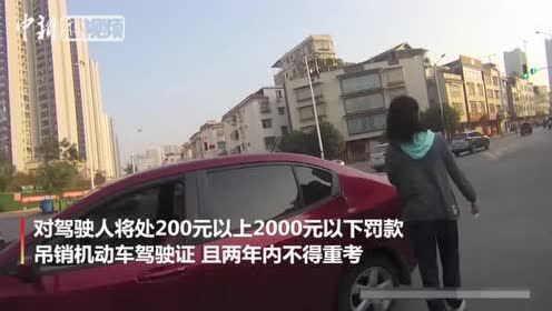广西交警查获一辆有304条违法记录共记627分汽车